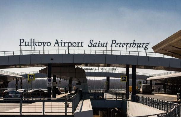 Из-за поломки шасси задержан рейс Петербург - Бишкек