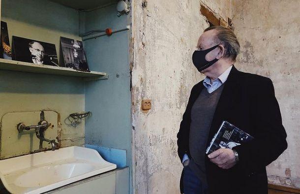 Музей Бродского вдоме Мурузи открылся для посетителей до30декабря