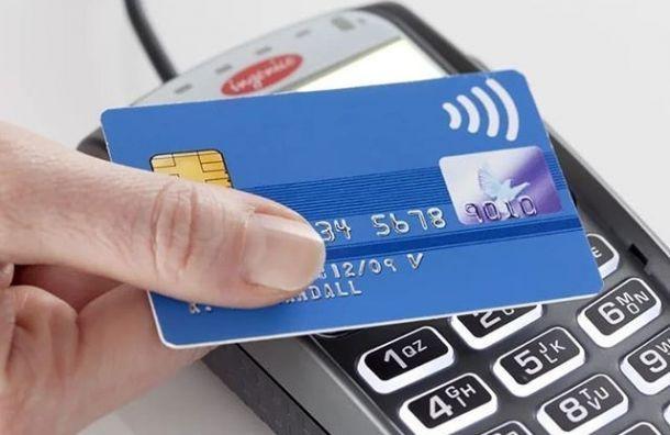 Клиенты Сбербанка пожаловались накрупный сбой вработе карт VISA