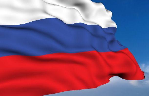 Спортсменов из России на два года лишили флага и гимна