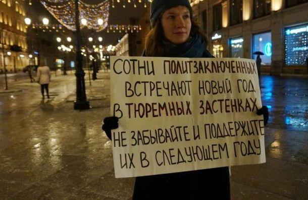 Последний вечер года петербуржцы провели впикетах вцентре города