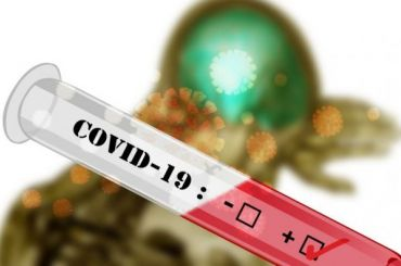 Ученые изЮжной Америки нашли новые разновидности коронавируса