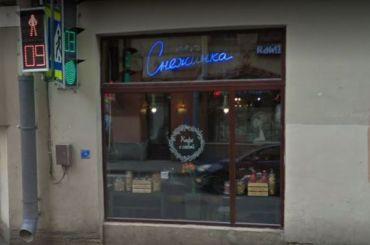 Знаменитое кафе «Снежинка» наПетроградской стороне временно закрылось