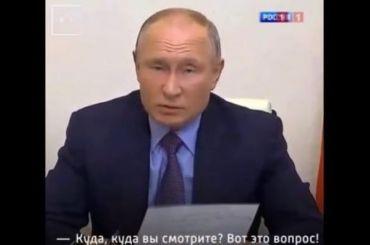 Видео: Путин жестко раскритиковал правительство зарост цен напродукты