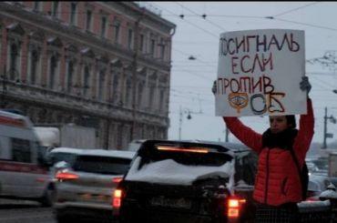«ИЛитейный начал сигналить!»: активисты провели акцию уздания ФСБ