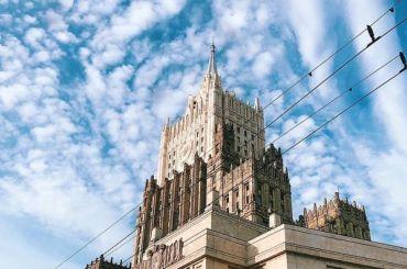 УМИД России похитили 1,5 млн долларов отИрана