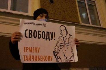 Активисты «Другой России» пикетируют уГенконсульства Казахстана