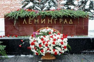 ВСмольном рассказали, как отметят День прорыва блокады Ленинграда