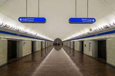 Станцию метро «Парк Победы» закроют навход ивыход 3 и4января