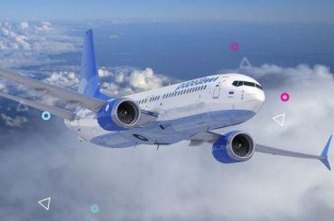 «Победа» отменила рейсы между Петербургом иЯрославлем