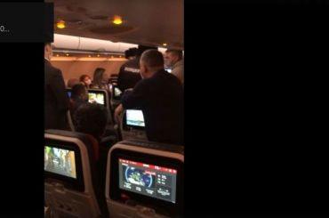 Рейс изПетербурга вСтамбул задерживается уже наполтора часа