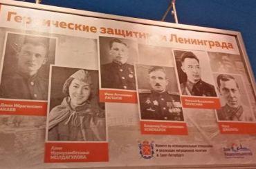 Набаннере вПетербурге Героя СССР перепутали сактрисой