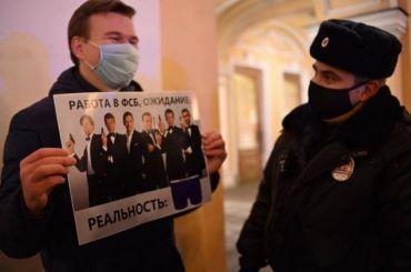 Фоторепортаж: петербуржцы высмеяли ФСБ после расследования Навального