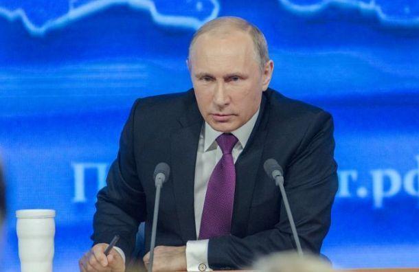 Путин «заморозил» накопительные пенсии до2023 года