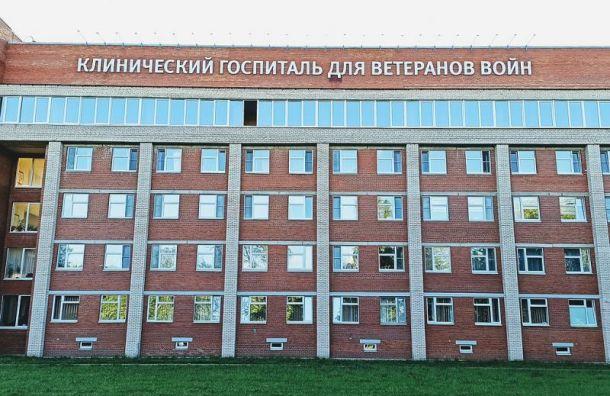 Новый корпус Госпиталя ветеранов войн примет первых пациентов вдекабре
