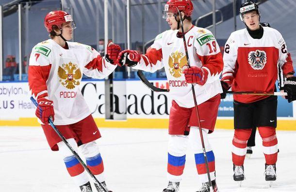 Молодежная сборная России по хоккею на ЧМ разгромила Австрию - 7:1