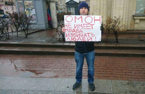 Активиста задержали наплощади Восстания сплакатом против насилия