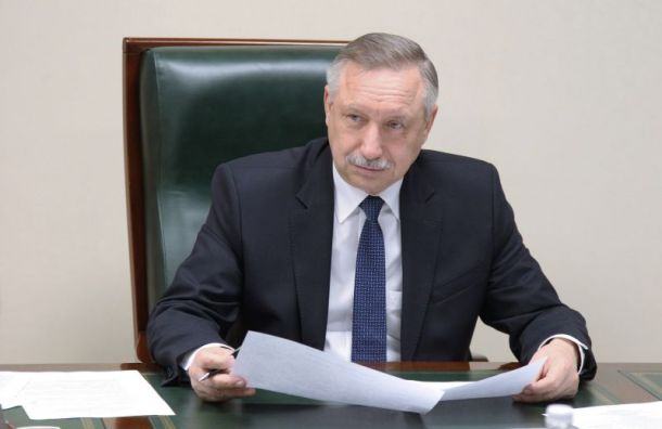 Беглов предложил напост вице-губернатора сына директора Эрмитажа