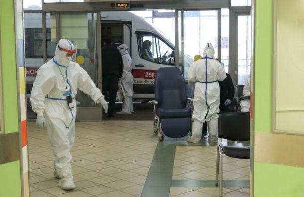 Количество госпитализаций взрослых сCOVID-19 вПетербурге снизилось на1%