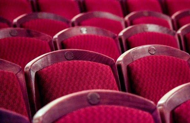 Петербургским театрам разрешили заполнять залы на50% с16января