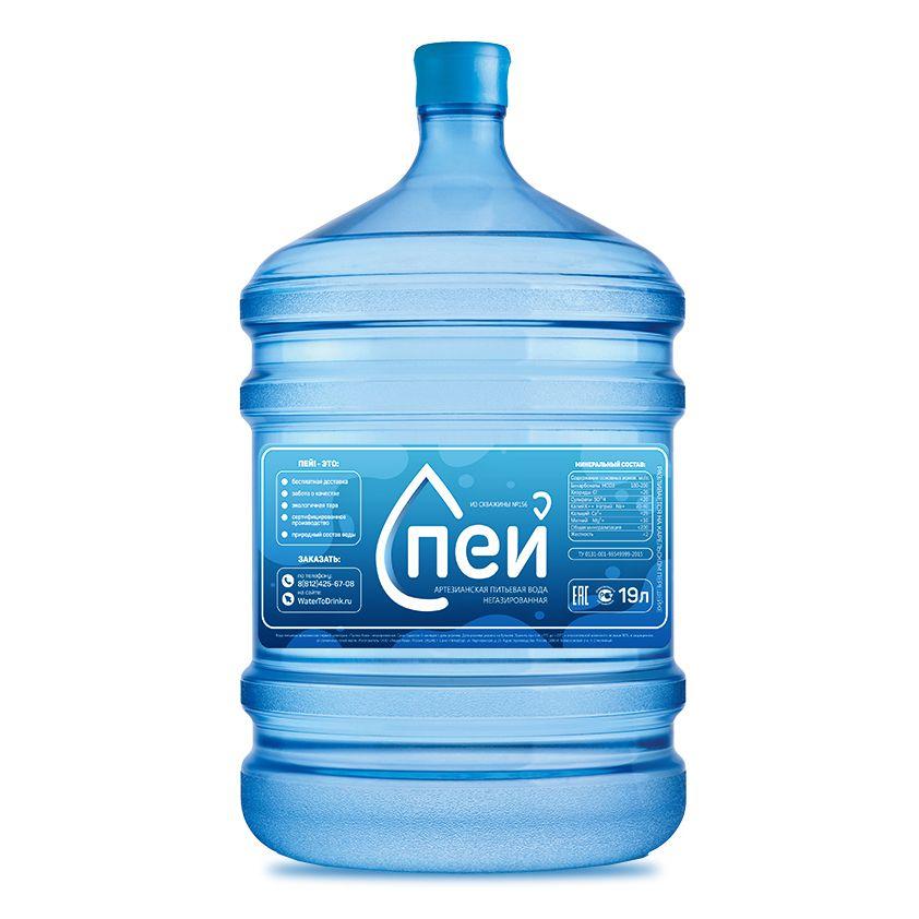 Доставка воды 2.jpg