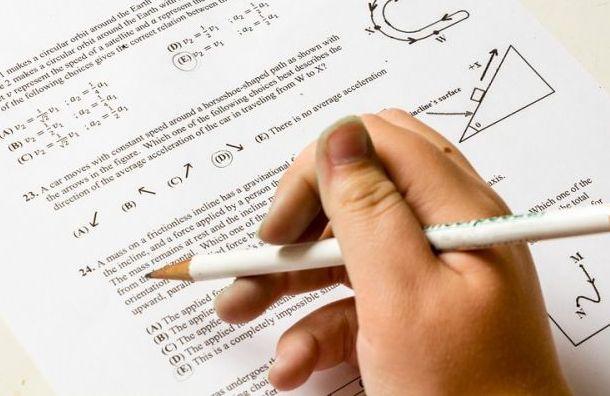 Рособрнадзор прокомментировал информацию оботмене основного экзамена