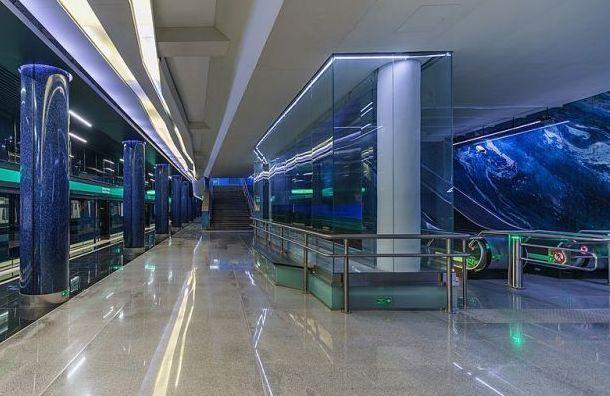 Козин: открытие станции «Зенит» зависит отфутбольного клуба