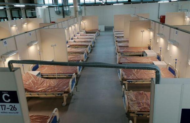 ВПетербурге свободно 25% коек для больных коронавирусом