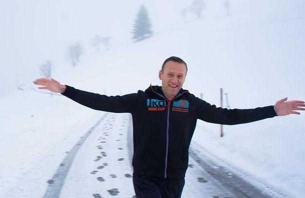 МИД Германии выступил стребованием немедленно отпустить Навального