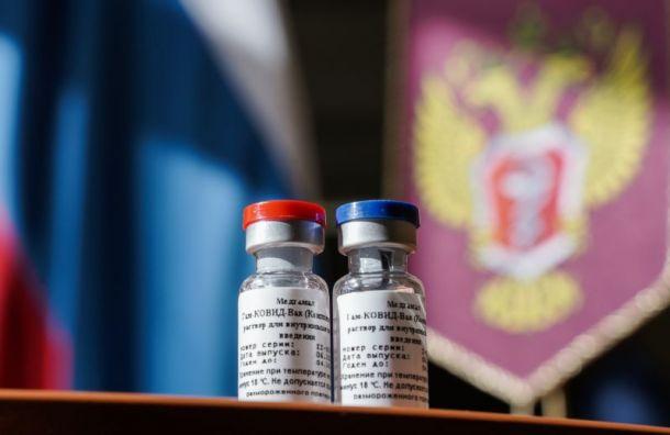 Западные СМИ назвали российскую вакцину откоронавируса эффективной