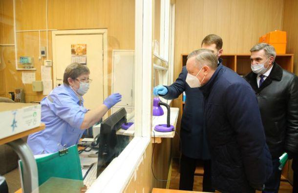 Беглов: Петербург должен перейти насистему электронных медкарт