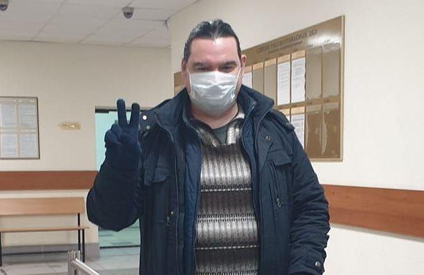 Суд оштрафовал Врански на30 тысяч рублей запикеты уГостиного Двора