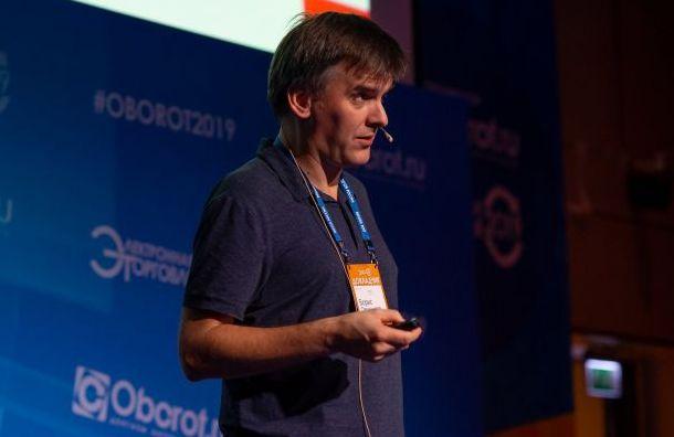 Эксперт Овчинников объяснил снижение поисковых запросов послову «обоняние»