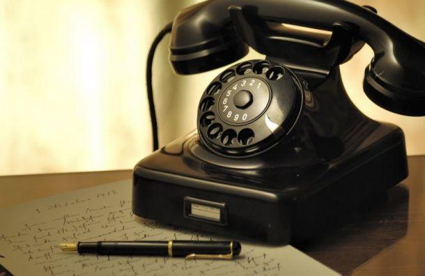 Комздрав впервые опубликовал список телефонов для записи навакцинацию