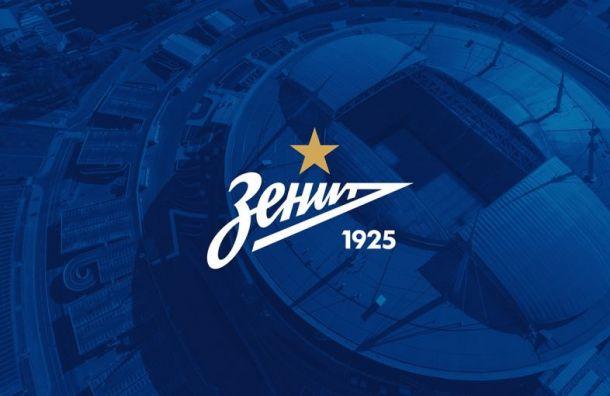 «Зенит» вошел втоп-15 клубов ссамыми большими доходами