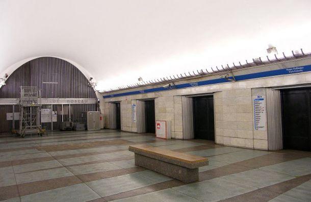Станция «Парк победы» закрыта до5января