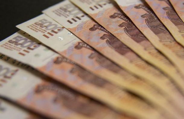 Петербуржцы хотелибы всреднем зарабатывать 164 тысяч рублей вмесяц