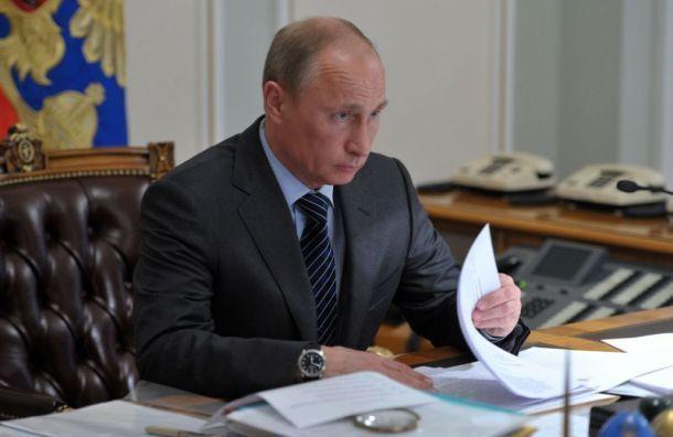 Петербург оказался одним изхудших регионов порейтингу доверия президенту