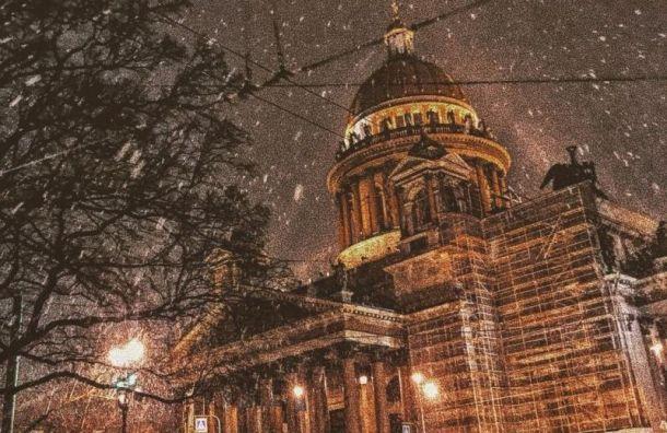 «Кира» принесет вПетербург 2января мокрый снег сдождем
