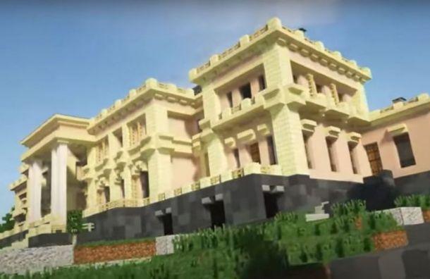 Точную копию «дворца Путина» воссоздали вигре Minecraft
