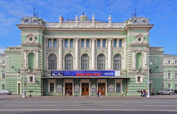 Цены наразвлечения выросли вПетербурге загод на4,5%