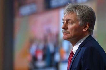 «Хорошая клюква»: Песков высказался офильме про «дворец Путина»