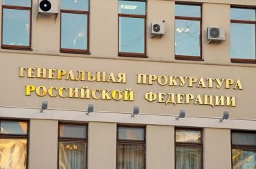 Генпрокуратура обвинила Германию всокрытии данных поотравлению Навального