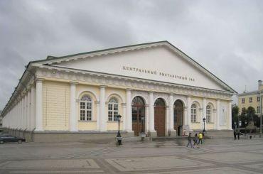 Выставочный зал «Манеж» может быть выбран музеем года