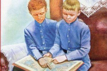 Школьники изСоснового Бора сбежали отродителей вКрым