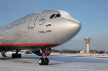 «Аэрофлот» объявил овозобновлении полетов вФинляндию