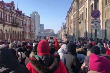 Несколько человек задержали наакции вподдержку Навального вХабаровске