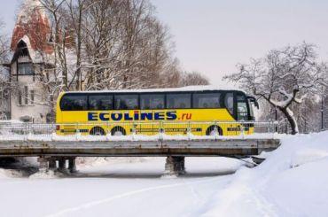 Ecolines озвучила новые требования при въезде вГерманию иПрибалтику