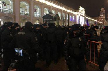 Силовики задержали всех участников акции уГостиного Двора