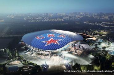 Архитекторы представили четыре варианта «СКА-Арены»